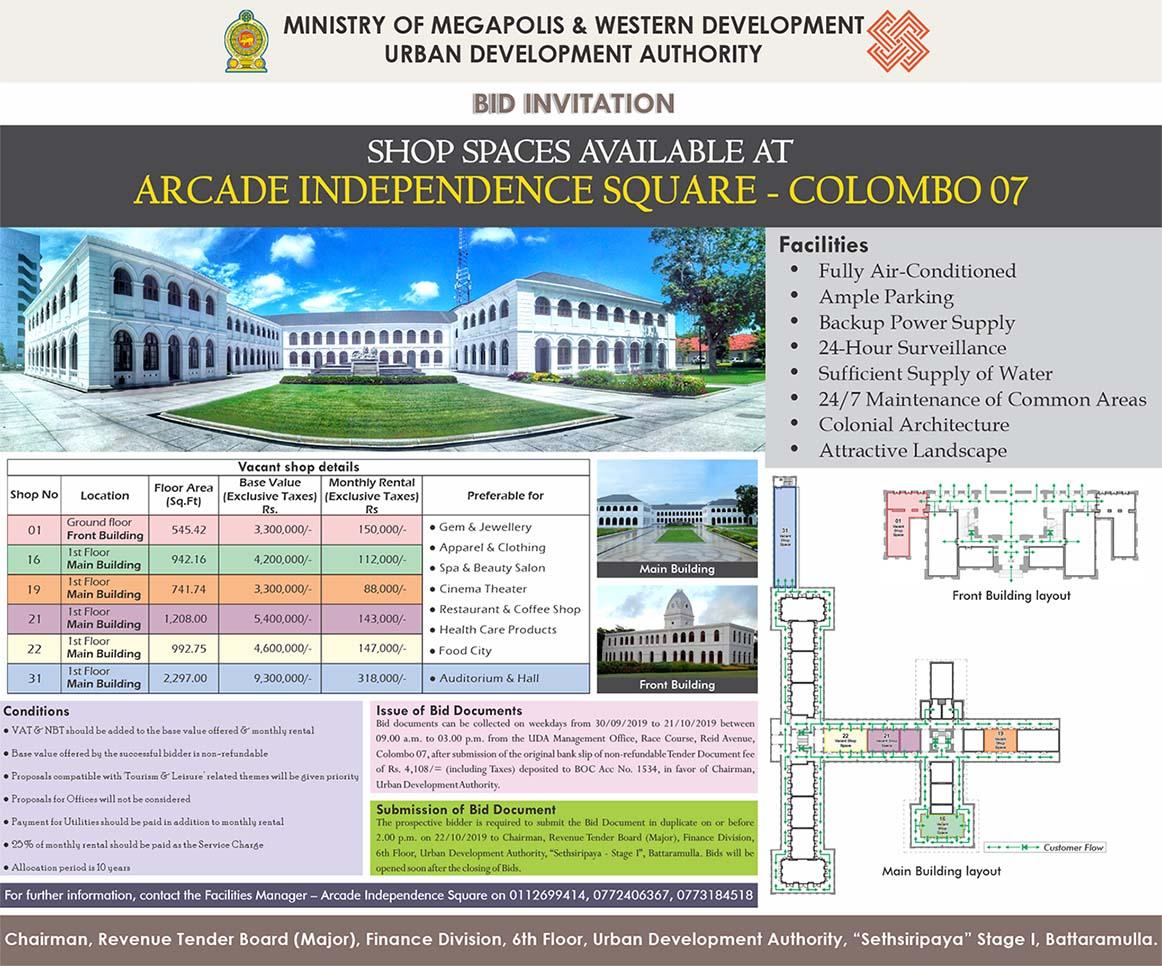 The Urban Development Authority